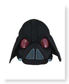 Star Wars 5 Plush